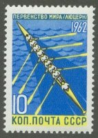stamp urs 1962 june 27th wrc lucerne mi 2613 stylized 8