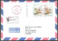 registered air letter alg 2012 aug. 7th with stamp twice og london