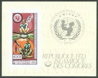stamp com 1979 may 30th ss year of the child imperforated mi bl. 223 b