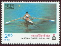 Stamp IND 1982 Nov. 25th Asian Games Delhi Mi 931 Single Sculler