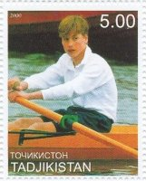 stamp tjk 2000 prince william prince william sculling