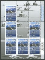 stamp slo 2011 may 27th wrc bled ms with tabs
