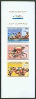 stamp com 1988 apr. 18th og barcelona three values mi 826 b 828 b imperforated se tenant