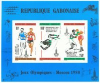 stamp gab 1980 sept. 25th ss og moscow overprinted with olympic results imperforated mi bl. 40 b