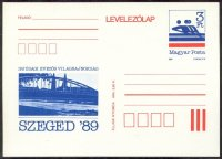 stationary i hun 1989 jwrc szeged dark blue