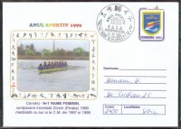 stationary i rom 1999 romanian rowing federation with two coloured blades touching water pm anul sportiv 1999