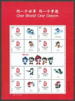 stamp chn 2006 june 23rd og beijing mi 3768 ms one world one dream with eight sport mascots on tabs red margin