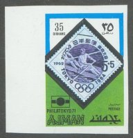 stamp ajman 1971 apr. 23rd philatokyo mi 873 b imperforated stamp jpn 1962 mi 807