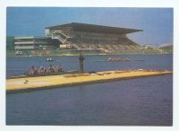 pc urs moscow regatta course 1986 finish area with grandstand