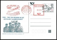 Illustrated card CZE 1997 with PM CZE 1997 Cesky Brod celebrating the TCH M4 gold medal crew at OG Helsinki 1952