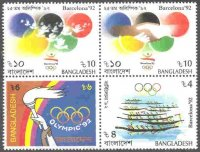 stamp ban 1992 july 25th og barcelona mi 421 424 complete set in block of four