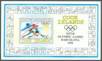 stamp cok 1992 july 24th ss og barcelona javelin mi bl. 204 pictogram in margin