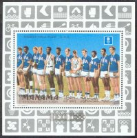 stamp ajman manama 1969 march 1st ss basketball team usa mi bl. f 35 a pictogram