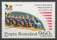 stamp rom 1995 dec. 8th preolympic regatta m8