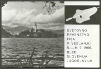 pc yug 1966 wrc bled b w photo of lake bled with logo of the event