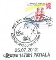 PM IND 2012 July 25th Patiala OG London with pictogram No. 11 Kopie Kopie 3