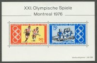stamp ger 1976 apr. 6th og montreal ss mi bl. 12 hockey and rowing