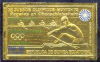 stamp geq 1972 oct. 30th og munich mi c 106 imperforated gold foil 4 race with green imprint gold medal 4 rfa 200 issued