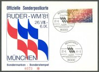 illustrated card ger 1981 wrc munich with pm logo