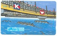 tc jpn drawing of regatta course with bridge two 8 and signs k w