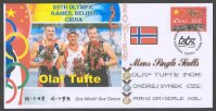illustrated cover aus 2008 og beijing m1x winner olaf tufte nor