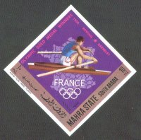 stamp aden mahra state 1968 imperforated french olympic champions of the past maurice barrelet fra m1x gold medal winner og paris 1900 mi 123 b