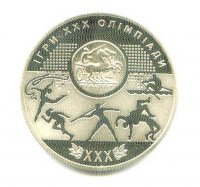 coin ukr 2012 og london nickel silver copper nickel zinc pp