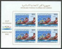 stamp com 1988 apr. 18th og barcelona ss mi 826 b block of four imperforated 2x not listed in mi