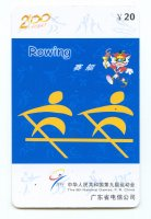 TC CHN Telecom JO11134 5 Y 20 The 9th National Games 2003 yellow pictogram on blue background