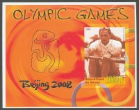 stamp ben 2006 og beijing ss steve redgrave imperforated