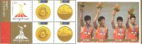 stamp chn 2009 ms 16th asian games guangzhou m4