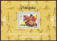 stamp mgl 1996 june 26th mi 2640 og atlanta jumping ss pictogram in yellow margin
