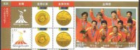 Stamp CHN 2009 2010 16th Asian Games Guangzhou 2010 M8 crew