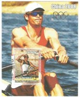 Stamp CIV 2006 OG Beijing 2008 SS with golden Olympic ringsDerek Porter CAN Olaf Tufte NOR