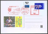 illustrated card cze 2007 sport o net 07 with photo of mirka knapkova cze s hope for the og beijing in the w1x