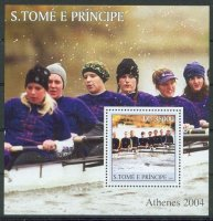 stamp stp 2003 apr. 1st og athens 2004 ss watersport mi bl. 449 w8 in white boat at wintertime