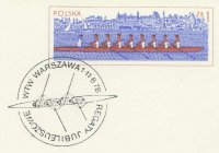 pm pol 1978 june 11th warszawa jubilee regatta 100th anniversary warsaw rc
