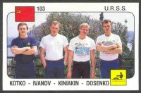cc ita panini no. 103 urs 4x world champions 1986 1987