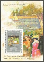 stamp gui 2014 ms painting la seine la grande jatte printemps 1888 by gorges seurat