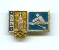 pin urs 1980 og moscow rowing logo on blue background with logo of the moscow games on the left