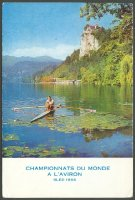 pc yug wrc bled 1966 single sculler on lake bled
