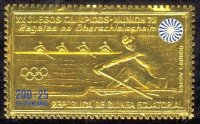 stamp geq 1972 july 25th og munich mi 106 gold foil 4 race 800 issued