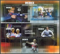 stamp ger 2005 march debex ms with sponsor allianz mi kb 1 1500 issued
