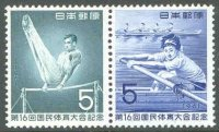 stamp jpn 1961 oct. 8th national athletes meeting mi 775 se tenant with mi 774