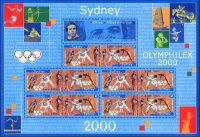 stamp fra 2000 sept. 9th olymphilex sydney ms mi 3481 82 kb rowing among other sports written in background