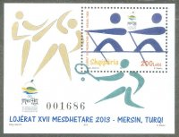 stamp alb 2013 ss mediterranean games at mersin tur