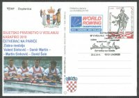 illustrated card cro 2011 m4x gold medal win for cro at wrc lake karapiro 2010 with pm febr. 22nd zagreb i