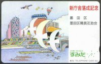 tc jpn drawing of two 8x on river with ferry and skyscrapers three stylized white birds flying