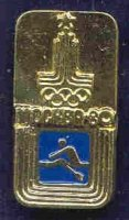pin urs 1980 og moscow blue pictogram on golden background with logo