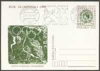 pm pol 1979 july 22nd bydgoszcz drawing of several sports